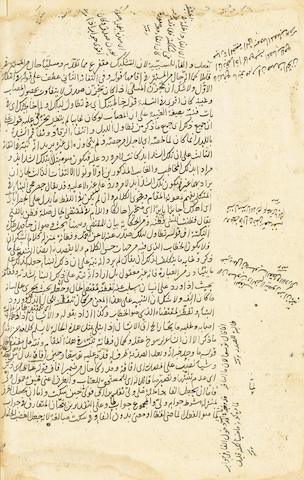 A treatise on Arabic grammar, Sharh Miftah Ottoman Anatolia, probably Kaysari, dated AH 844/AD 1440-41(5)