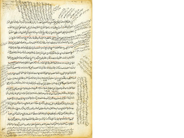 A treatise on Shari'a, Islamic law, copied by Ahmad bin Ishaq Ottoman Anatolia, dated AH 1076/AD 1665-66(4)