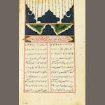 Nabi's Khayrabad and Jami's Absal and Salaman, two works in one volume, the second copied by 'Umar bin 'Ali at a fortress in Belgrade Ottoman, dated AH 1117/AD 1705-06 and AH 990/AD 1582-83 respectively(4)