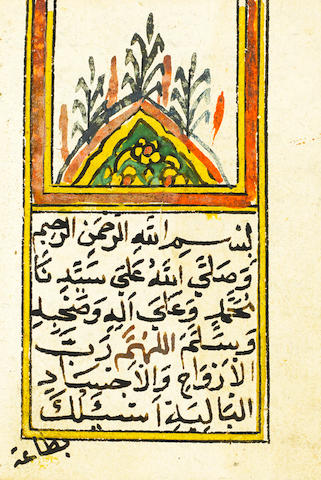Al-Jazuli, Dala'il al-Khayrat, six volumes, copied by Hasanian Shams-ad-Din bin Isma'il bin 'Abbas bin Muhammad bin 'Abdullah al-Husaini probably Egypt, Cairo, circa AH 1251/AD 1835(6)