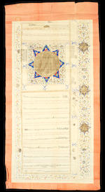 Five Qajar official documents Persia, 19th Century(5)