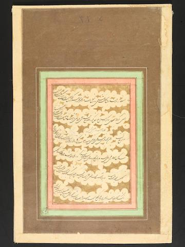 Nine items of Calligraphy