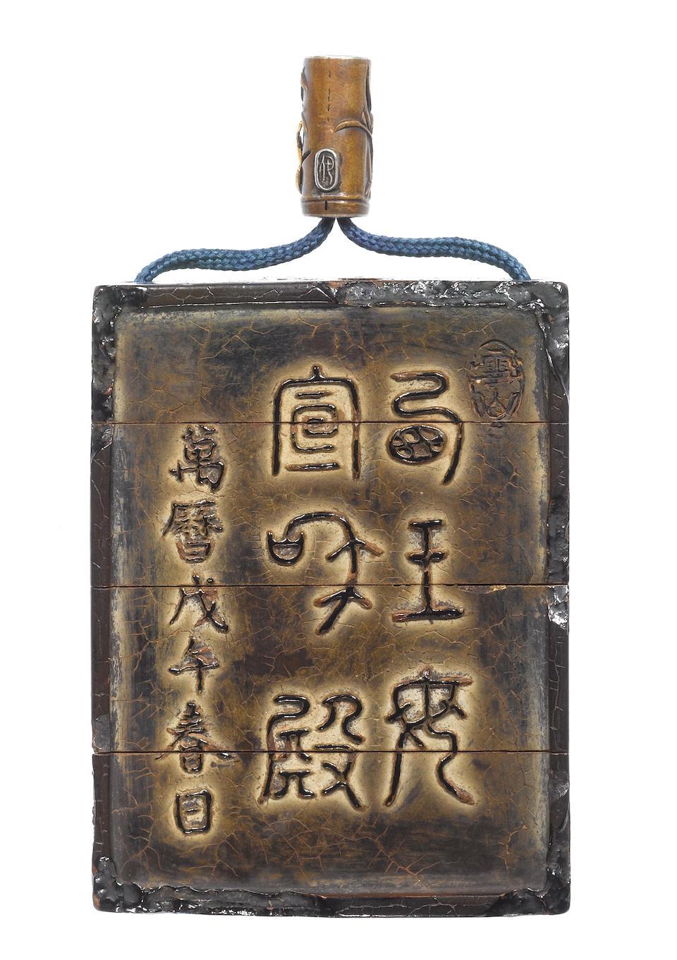 A lacquer three-case inro By Kimura Jukkyoku, 18th century