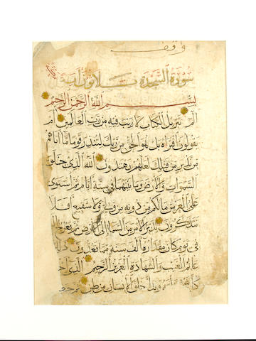 Two large Qur'an leaves Mamluk, Egypt or Syria, 14th/15th Century(3)