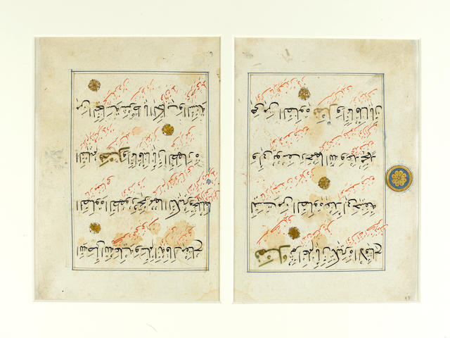 A Qur'an leaf Mamluk, probably Egypt, 14th Century(5)