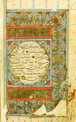 An illuminated Ottoman Qur'an, copied by Sayyid Uthman Provincial Turkey, dated AH 1229/AD 1813(2)