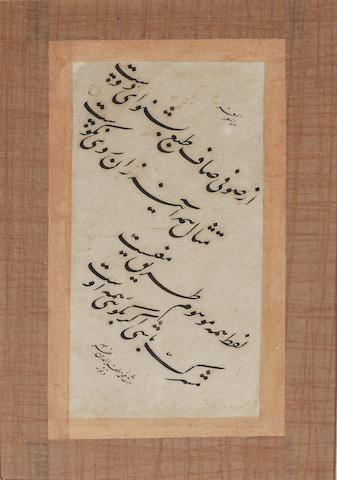 A folio with two couplets of Persian poetry copied by Muhammad Muzaffar al-Din probably Northern India, circa 1850