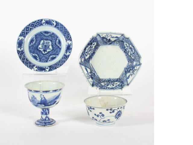 Four pieces of Chinese blue and white porcelain Kangxi period.