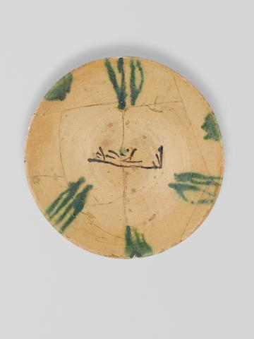 A Nishapur slip-painted pottery Bowl Persia, 9th/ 10th Century