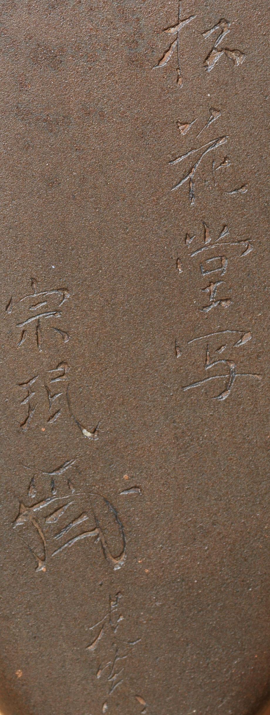 A lacquer two-case inro By Shibata Zeshin (1807-1891), Meiji Period