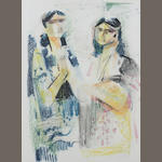 George Campbell R.H.A. (Irish, 1917-1974) Gypsy Dancers, Spain 48.2 x 35.5 cm. (19 x 14 in.)
