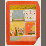 A Ragamala illustration, Princess and Attendants, Jaipur, c. 1760, 30.4 x 23cm, watercolour