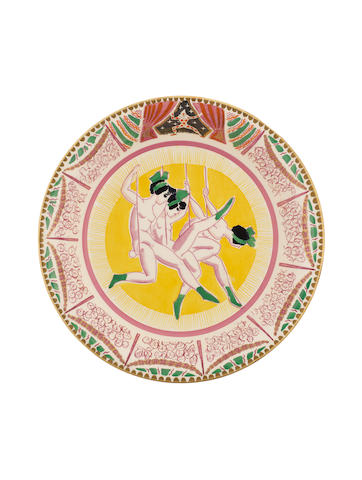 Dame Laura Knight for Clarice Cliff 'Circus' Two Dishes and a Side Plate, circa 1934