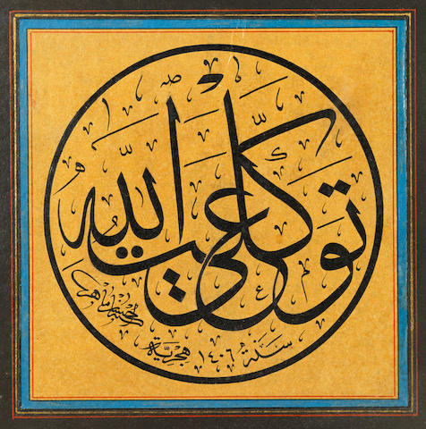 A calligraphic composition incorporating the phrase tawakaltu 'ala Allah (I rely on God), signed by Hasan Maher Turkey, dated AH 1406/AD 1985-86