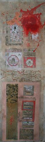 Erol Akyavas (1932-1999) Untitled,