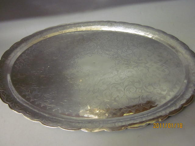An Egyptian oval tea tray,