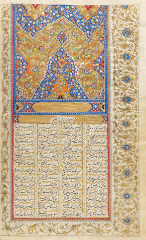 A Persian Manuscript, Masnavi, with five illuminated headpieces dated AH 1249/AD 1833