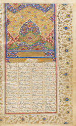 Jalal-ad-Din Rumi, Mathnavi, poetry, with five illuminated headpieces, commissioned for a certain Zayn-al-'Abidin and copied by Ibn Masih al-Husaini 'Ali Reza Qajar Persia, dated 5th Dhu al-Hijja 1249/14th April 1834
