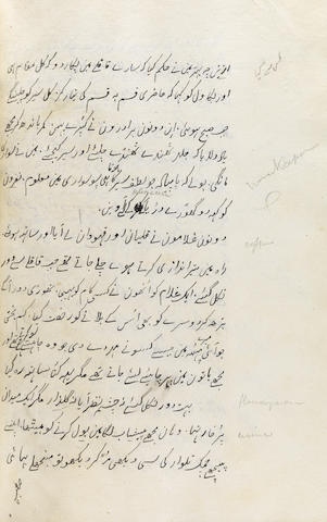 Two Urdu manuscripts bound as one volume, circa 1832