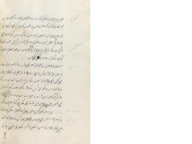 Two Urdu manuscripts bound as one volume, circa 1832