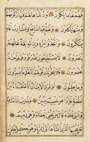 A Qur'an juz (23)
