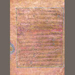 Four Timurid Qur'an leaves on coloured paper (4)