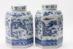 A pair of Chinese blue and white Export ware hexagonal jars and covers