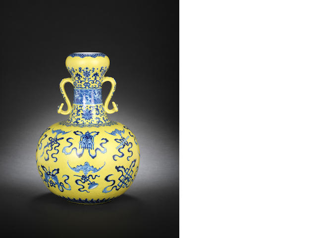 An underglaze blue and yellow enamelled garlic-head vase Second half 19th century