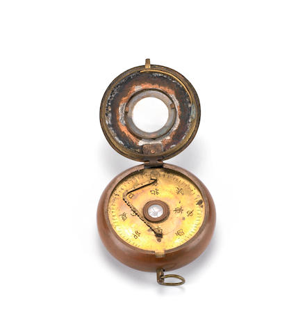 A copper and brass travelling sundial,  Chinese,  19th century,
