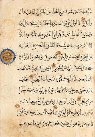 A Mamluk Qur'an Section
