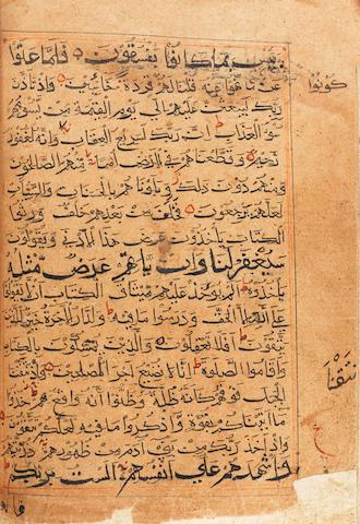 A Sultanate Manuscript