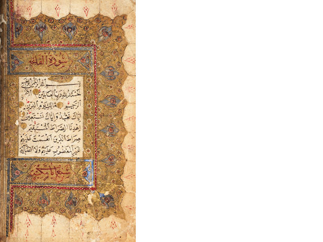 An illuminated Qur'an, signed Muhammad Ottoman Turkey, 18th Century