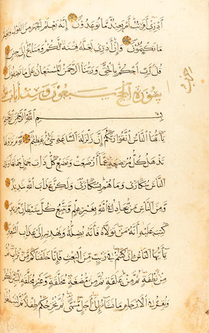 A large Mamluk Qur'an 15th century