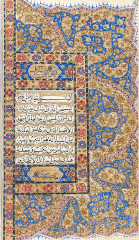 A Qur'an with three double pages of illumination at beginning, middle and end Kashmir or North India, first half of the 19th Century
