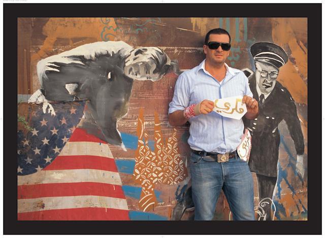 Nadine Kanso (Lebanon, born 1968) Jeffar Khaldi, 2006 Paper size 79 x 110 cm, image size 69.5 x 100 cm.