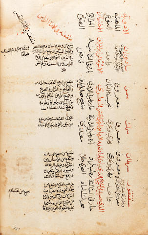 'Ala 'ad-Din Ibrahim bin abi Sa'id bin Ibrahim al-'Ala'i al-Maghribi, Al-Munjih fi al-Tadawi min Jami'i al-Amrad wa al-Shakawi, a treatise on medicine, copied by al-Tabib Ahmad bin Muhammad ibn al-Sayegh al-'Alaqi Near East, dated AH 1019/AD 1610-11