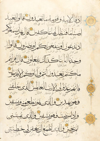 Eight Seljuk Qur'an leaves