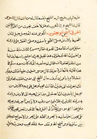 Muhyi-al-Din Muhammad bin 'Ali ibn al-'Arabi al-Hatimi al-Ta'i al-Andalusi, Kitab Ma'arij al-Quds ila Muhasabat al-Nafs, vol. II only Near East, late 15th/16th Century