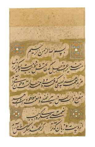 Six lines of nasta'liq calligraphy with gold illumination