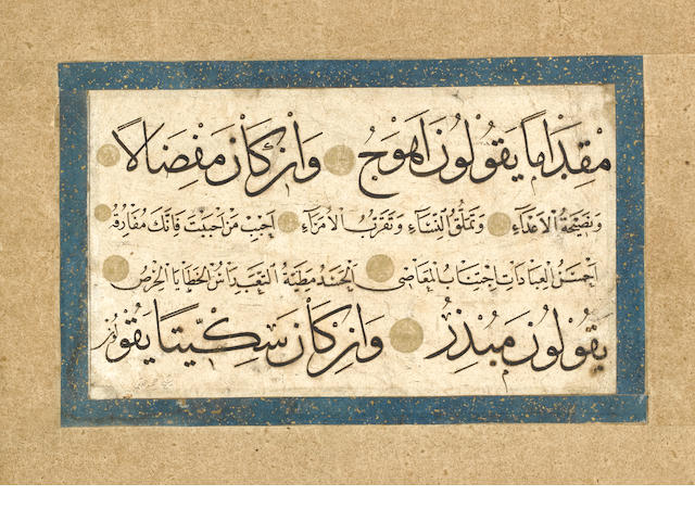 An Ottoman calligraphic panel with four lines of text