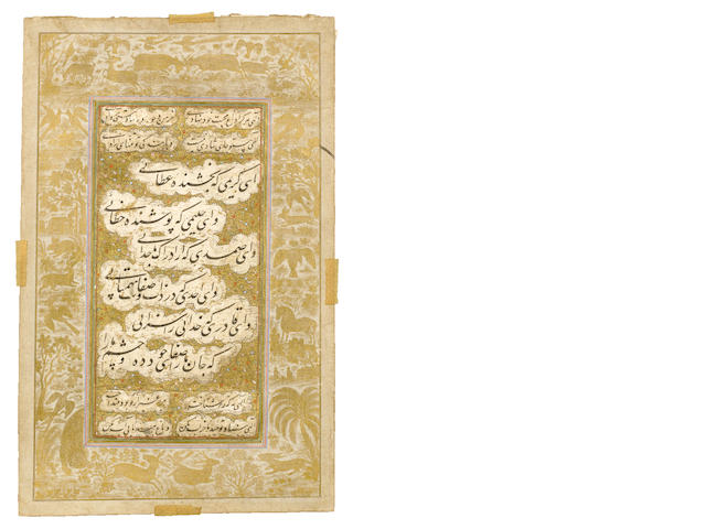 A page of calligraphy with gilt animal and bird borders