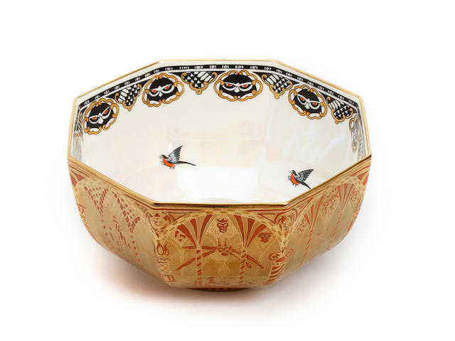 A Wedgwood lustre bowl, possibly by Daisy Makeig Jones (for research)