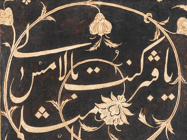 An album page of découpé calligraphy, copied by 'Ali and signed by the artist Muhammad Hasan The Deccan Sultanates, probably Bijapur, circa 1630-40