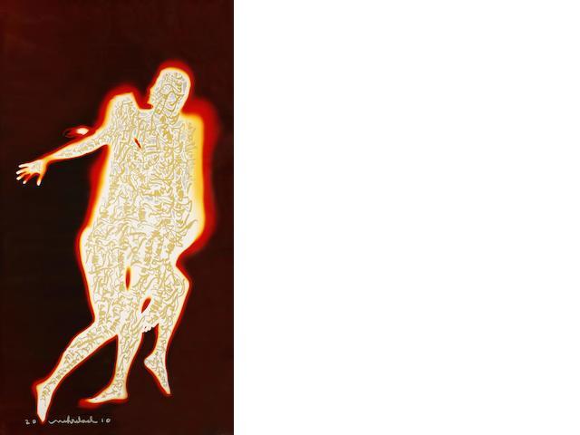 Mehrdad Shoghi Haghdoost (born Iran 1972) Untitled, 2010 240 x 120cm (94 1/2 x 47 1/4in).