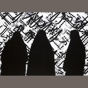 Jamshid Bayrami (Iran, born 1961) Three Women,  114 x 157cm (44 7/8 x 61 13/16in).