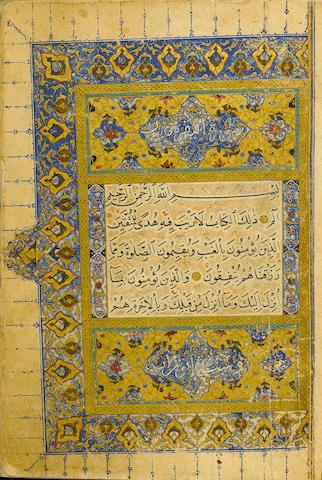 An illuminated Qur'an attributed to Shaykh Hamdullah (b. circa 1436-37