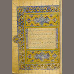 An illuminated Qur'an attributed to Shaykh Hamdullah (b. circa 1436-37
