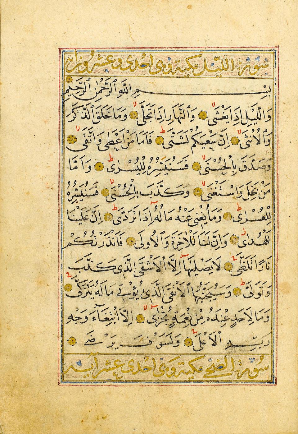 An illuminated Qur'an attributed to Shaykh Hamdullah (b. circa 1436-37, d. 1520), known as Ibn al-Shaykh al-Amasi Ottoman Turkey, probably Constantinople, late 15th Century