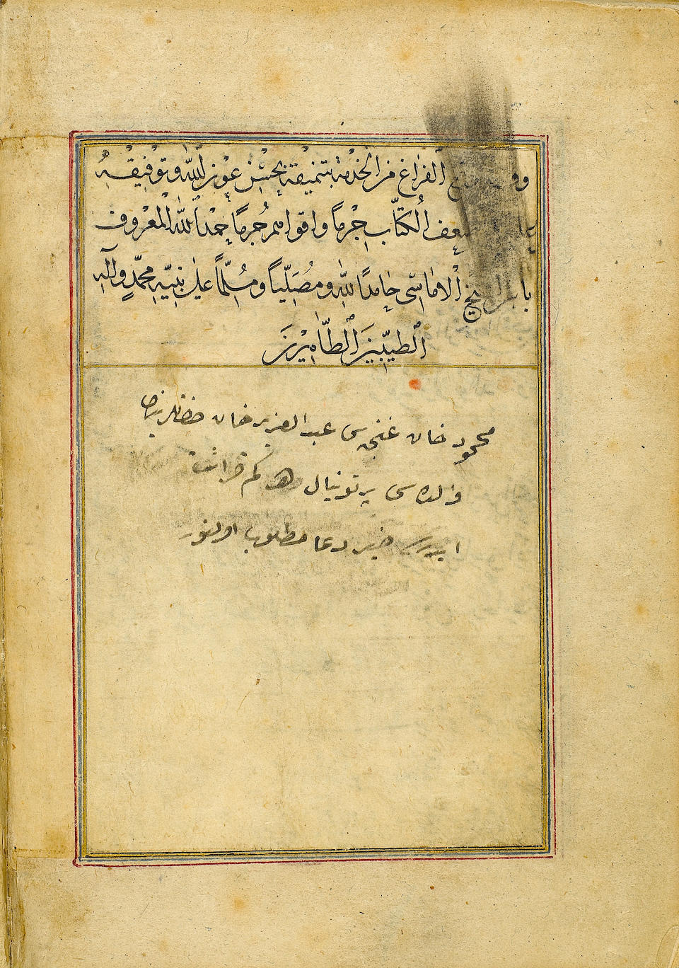 An illuminated Qur'an attributed to Shaykh Hamdullah (b. circa 1436-37, d. 1520), known as Ibn al-Shaykh al-Amasi Ottoman Turkey, probably Constantinople, late 15th Century