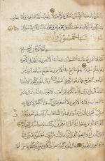 A large illuminated Qur'an, with a double-page frontispiece, copied by Abdallah bin Abdul-Mutalib Mamluk, probably Egypt or Syria, 14th Century
